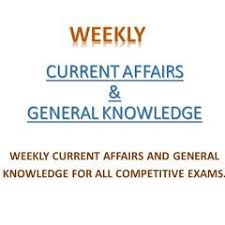 most expected essay topics for ssc chsl exam descriptive  swapnil current affairs