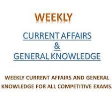 most expected essay topics for ssc chsl exam descriptive  swapnil current affairs