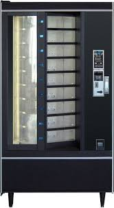 Used Cold Food Vending Machines Magnificent Oregon Vending Machines Sales Service Leasing Or Repairs