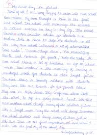 new modern vidhya mandir higher secondary school conducted essay posted 15th 2015 by new modern vidya mandir school puducherry