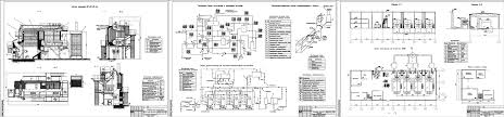 Учебные проекты котельных котельные агрегаты курсовые и  Курсовой проект Котельная установка с паровыми котлами КЕ МТ 10 1