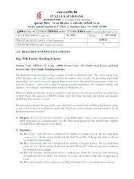 Letter Format Word 2010 Family Loan Letter Template