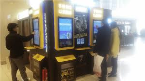 Automatic Products Vending Machine Stunning The Automatic Reverse Vending Machine Of Aihuishou In A Shopping