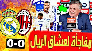 عاجل بعد مباراة ريال مدريد و ميلان سبب غياب هازارد و انتقال ميسي الى باريس  يحسم صفقة مبابي لريال - YouTube