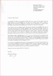 Caregiver Reference Letter Unparalleled Reference Letter For