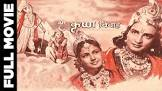 Usha Kiran Shri Krishna Darshan Movie