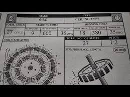 ceiling fan winding data 9 18 27 coils 11 22 33