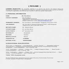 Unique Sample Resume Objective 2 Best Of Judgealito Com