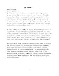 detectobot full report 12
