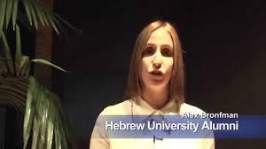 Meet Hebrew U Alumnus Alex Bronfman - YouTube