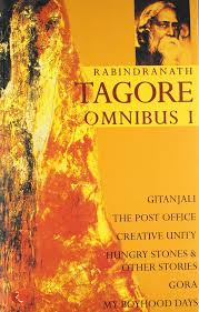 buy rabindranath tagore omnibus vol book online at low prices buy rabindranath tagore omnibus vol 1 book online at low prices in rabindranath tagore omnibus vol 1 reviews ratings in