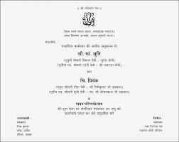 wedding card matter in hindi greek wedding dresses th wedding