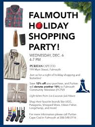 2017 Holiday Shopping Party At Puritan Fctv