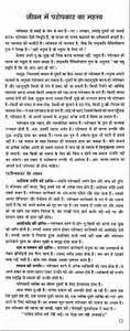 essay on helping others in urdu  essay on helping others in urdu