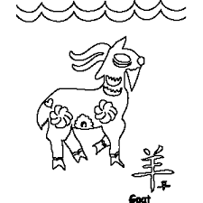 Great kids activity for chinese new year! Goat Chinese Zodiac Coloring Page