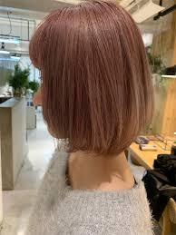 ピンクベージュの髪色 随感随筆録