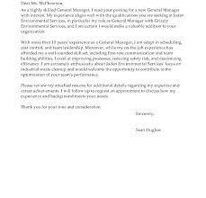 A General Cover Letter Can You Write A General Cover Letter How To