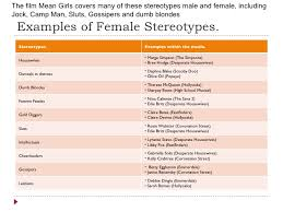gender stereotypes gender stereotypes bradley cooke catcheside dan miller joshua irons 2