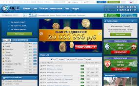 Букмекерские конторы результаты матчей онлайн