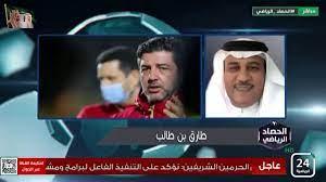 """طارق بن طالب : تصريح رئيس النصر للإعلام """" مصيبة """" - صحيفة صدى الالكترونية"""
