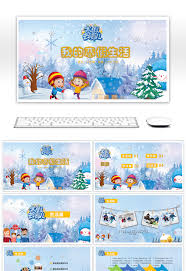 Awesome Cartoon My Happy Winter Holiday Album Ppt Template For ...