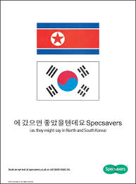best should ve gone to specsavers images funny  specsavers which is not a sponsor of the 2012 london olympics was quick to respond to the korean flag mix up by locog an ad that appeared in