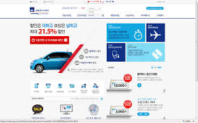 axa car insurance generally this type of insurance policy is the health see