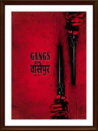 Choose your favorite bollywood paintings from millions of available designs. Bollywood Posters Buy Hindi Movies Posters Online India Vintage Bollywood Movies Posters Postergully
