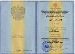 Ассоциация Айкидо Айкикай Свердловской области Документы Документ