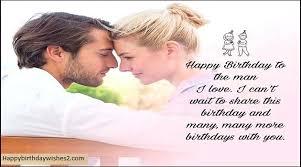 Happy Birthday Husband Quotes In Nepali Figjamstudioscom