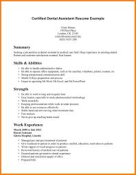 Cna Cover Letter For Resume 24 Cna Cover Letter Graphicresume 15
