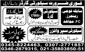 security guard supervisor jobs in karachi