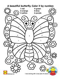 The minimum number of colors required for vertex coloring of graph 'g' is called as the chromatic number of g, denoted by x(g). Busy Bug Printables Alexbrands Com Kindergarten Colors Kindergarten Coloring Pages Coloring Worksheets For Kindergarten
