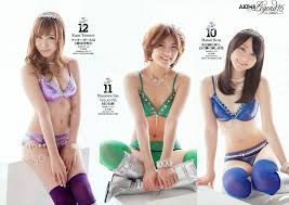 AKB48 Weekly Playboy Senbatsu 2012
