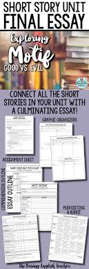 top ideas about short stories for high school students on complete your short story unit a literary analysis essay that explores the common motif of