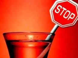Алкоголизм как социальная проблема Пути решения проблемы