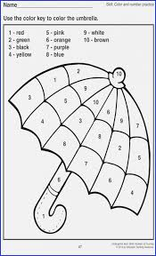 This baseball color by number page is a home run for practicing basic addition problems! Free Multiplication Coloring Sheets Printable Numbers 1 30 Worksheets Mathematics Activities For Preschoolers 8th Std Math Simple Business Math Concepts And Skills Math Math Cheat Websites Worksheets Family Times
