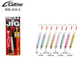 Cultiva Meba Jig Mj 6 Weight 6gr Color 13 Mso31862 13