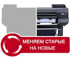 Плоттер <b>HP</b> Designjet T790 PostScript ePrinter CR648A