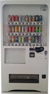 Can Vending Machine Awesome Premier Vending Pte Ltd Vending Machine Services Singapore Combo