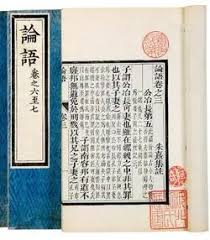 Song Dynasty Spice Chart Song Dynasty History 960 1279 Detailed Insights