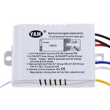 New 1 2 3 Way Channel ON OFF 220V Lamp Light Remote Control Switch