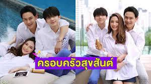 """สุดน่ารัก! """"น้องอชิ"""" ร่วมยินดี ถ่ายภาพต้อนรับน้องร่วมกับคุณพ่อ """"ฟลุค -  นาตาลี"""" - NineEntertain ข่าวบันเทิงอันดับ 1 ของไทย"""