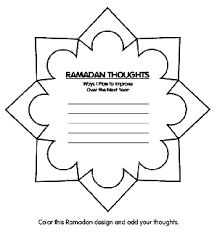 Click on any ramadan picture above to start coloring. Ramadan At Sundown Free Coloring Pages Crayola Com