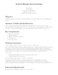 Resume Examples Retail Management Resume Template For Retail Retail ...