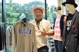 「bucca44 フリー画像」の画像検索結果