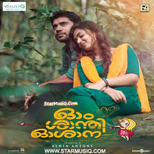 Ohm Shanti Oshana 2014 Malayalam Movie