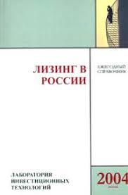 Инвестиционная политика россии Выходные forex Высокий доход на  Инвестиционная политика россии