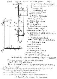 Яблонский решение курсовых работ Решение задач Яблонский Все для студента