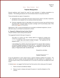 generic letter of resignation resignation letters templates for teachers inspirationa collection